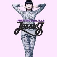 JESSIE J & B.O.B. - Price Tag