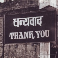 Alanis Morissette - Thank U