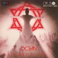 OCEÁN - Naděje