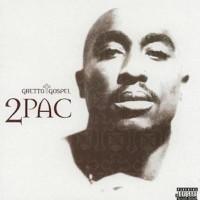 2 PAC & ELTON JOHN - Ghetto Gospel